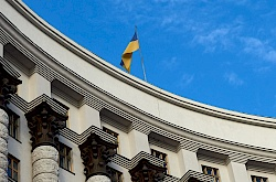 p7210792-ukraine-littlediscoveries_net_3.jpg